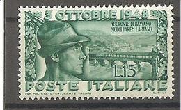Italia - Serie Completa Nuova: Ricostruzione Del Ponte Di Bassano - 1948 * G - 6. 1946-.. Republic