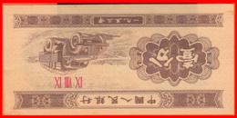 CHINA   -------   ANTIGUO BILLETE DE CHINA DE 1953 DE … FEN ORIGINAL - China