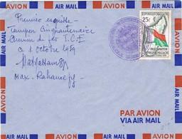 30807. Carta Tampon Cinquantenaire Chemin De Fer T.C.E., Ferrocarril MADAGASCAR 1959 - Madagascar (1960-...)