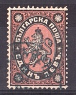 Bulgarie - 1886/89 - N° 23 Oblitéré - Armoiries - Gebraucht