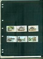 CHINA ANCIENNES VILLES 6 VAL NEUFS A PARTIR DE 0.60 EUROS - 1949 - ... République Populaire