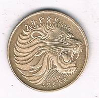 5 CENTS 1969 ETHIOPIE /8719/ - Ethiopie