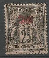 CHINE N° 8  OBL - Cina (1894-1922)