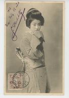 FEMMES - FRAU - LADY - ASIE - JAPON - JAPAN -Portrait Femme Japonaise GEISHA (Japanese Woman )écrite à TIEN TSIN - CHINE - Femmes