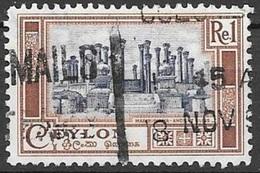 1950 Vatadage Ruins, 1R, Used - Sri Lanka (Ceylon) (1948-...)