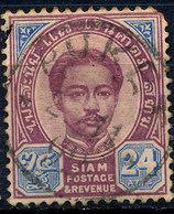 Stamp Siam, Thailand 1887 24a Fancy Cancel Lot51 - Thailand
