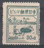 JAPANSE BEZETTINGS UITGAVE VAN BIRMA UITGAVE 1943 RIJSTTELER - Japan