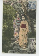 FEMMES - FRAU - LADY - ASIE - JAPON - JAPAN - Femmes Japonaises GEISHA (Japanese Women )écrite à TIEN TSIN - CHINE - Femmes