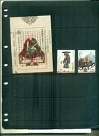 CHINA XUANZANG 2 VAL+ BF NEUFS A PARTIR DE 0.60 EUROS - 1949 - ... République Populaire