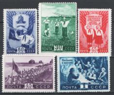 Russia 1948 Unif. 1281/85 */MH VF/F - Nuevos