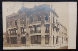 HC - Post 1906 - URUGUAY SAN JOSE - MACCIO THEATRE - Edit. CHABALGOITY - RARE REAL PHOTO POSTCARD - UNUSED RPPC - Uruguay