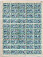 BELGIAN CONGO 1918 ISSUE RED CROSS 15C PALM TREE COMPLETE SHEET MNH - Feuilles Complètes