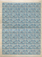 BELGIAN CONGO 1918 ISSUE RED CROSS 25C FALLS COMPLETE SHEET MNH - Feuilles Complètes