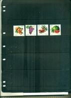 CHINA FRUITS 4 VAL NEUFS A PARTIR DE 0.50 EUROS - 1949 - ... République Populaire