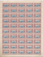 BELGIAN CONGO 1918 ISSUE RED CROSS 10C CANOES COMPLETE SHEET MNH - Feuilles Complètes