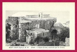 CPA Syrie - Mont Liban - Gebaïl - L'Église Saint-Jean Construite Par Les Croisés - Syrie