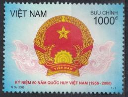 Vietnam 2006 Used Coat Of Armes Symboles Nationaux Blason Emblème Armoiries - Vietnam