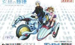 Carte Prépayée Japon * MANGA * THE MELODY OF OSLIVION * ANIMATE * ANIME (16.597) Movie Japan Prepaid Card * KARTE - Comics