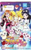 Carte Prépayée Japon * MANGA * MAX HEART * ANIMATE * ANIME (16.600) Movie Japan Prepaid Card * KARTE - Comics