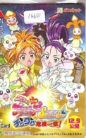 Carte Prépayée Japon * MANGA * SPLASH STAR * ANIMATE * ANIME (16.601) Movie Japan Prepaid Card * KARTE - Comics