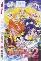 Carte Prépayée Japon * MANGA * MAX HEART * ANIMATE * ANIME (16.602) Movie Japan Prepaid Card * KARTE - Comics