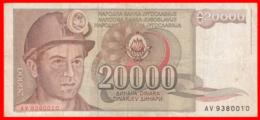 BILLETE YUGOSLAVIA. 20.000 DINARES. 1987. - Yugoslavia