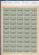 BELGIAN CONGO 1910 ISSUE CANOES COB 58 SHEET II A2 MNH - Feuilles Complètes