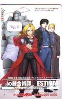 Carte Prépayée Japon * MANGA * FESTIVAL * TALES OF ANOTHER * ANIMATE * ANIME (16.610) Movie Japan Prepaid Card * KARTE - Comics