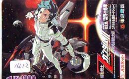 Carte Prépayée Japon * MANGA * GUNDAM * ANIMATE * ANIME (16.612) Movie Japan Prepaid Card * KARTE - Comics