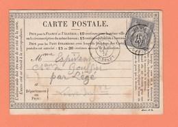 CACHET PARIS DEPART    SUR CARTE POSTALE - Marcophilie (Lettres)