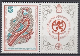BULGARIA 2730,unused - Bulgaria