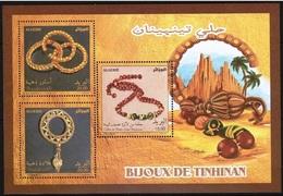 Algeria 2017, Jewelry Of Tinhinan, MNH Sheet - Algeria (1962-...)