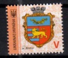 UKRAINE , 2017, MNH, COAT OF ARMS, YALTA, NEW PRINTING, 1v - Stamps