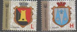 UKRAINE , 2017, MNH, COAT OF ARMS, MARININ, YENAKIIEVE, NEW PRINTING, 2v - Stamps