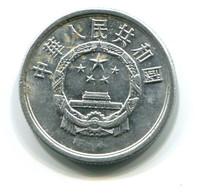 1986 China 5 Fen Coin - Cina