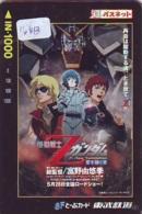 Carte Prépayée Japon * MANGA * GUNDAM * ANIMATE * ANIME (16.613) Movie Japan Prepaid Card * KARTE - Comics