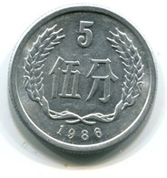 1986 China 5 Fen Coin - China