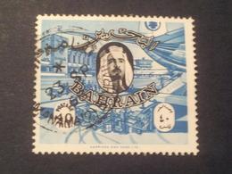 Bahrain - 1966 - Mi:BH 154, Sn:BH 146, Yt:BH 147 O  - Look Scan - Bahrein (1965-...)