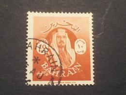 Bahrain - 1966 - Mi:BH 150, Sn:BH 142, Yt:BH 143 O  - Look Scan - Bahrein (1965-...)