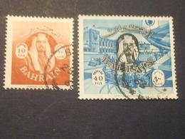 Bahrain - 1966 - Mi:BH 150,154 - Yt:BH 143,147 O  - Look Scan - Bahrein (1965-...)