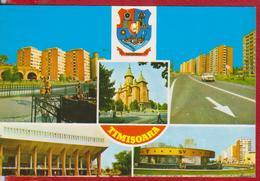 TIMISOARA ROMANIA POSTCARD UNUSED - Rumänien