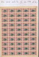 BELGIAN CONGO 1921 ISSUE ELEPHANTS COB 91 SHEET II1 A4 MNH - Feuilles Complètes