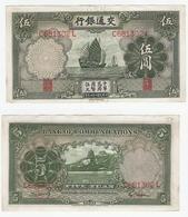 China  P. 154  5 Yuan 1935 Bank Of Comminacations Fast UNC - China