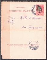 Postal History: Serbia Kingdom Postal Stationary Cover - Serbia