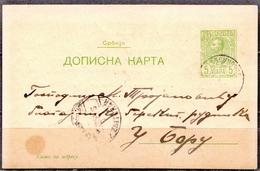 Postal History: Serbia Kingdom Postal Stationary Card - Serbia