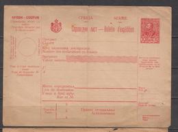 Postal History: Serbia Kingdom Postal Stationary Document, Unused - Serbia
