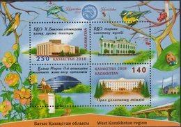 KAZAKHSTAN, 2018, MNH, WEST KAZAKHSTAN REGION, ARCHITCTURE, BIRDS, FISH, INSECTS, LADYBUGS, SHEETLET - Geography