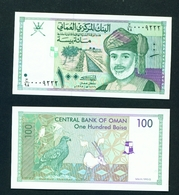 OMAN - 1995 100 Baisa UNC - Oman