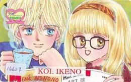 Télécarte Japon * MANGA * RIBON * KOI IKENO (16.627)  COMIC * ANIME  Japan PHONECARD CINEMA * FILM - BD