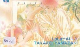 Télécarte Japon * MANGA * TAKAKO YAMAZAKI  (16.628)  COMIC * ANIME  Japan PHONECARD CINEMA * FILM - BD